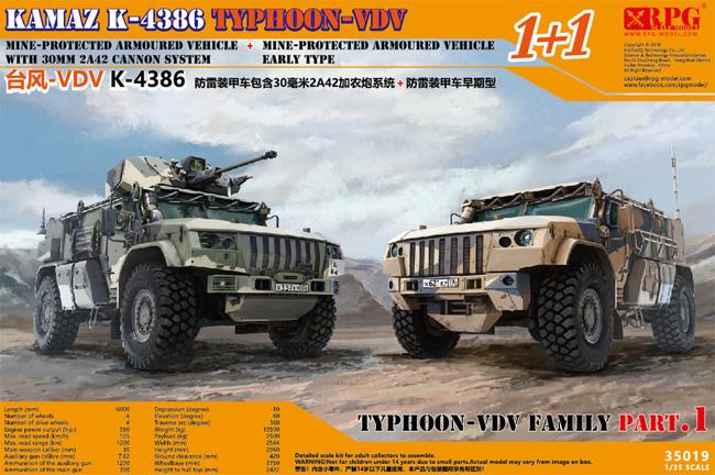 KAMAZ K-4386 タイフーン VDV 耐地雷装甲車 1+1 (30mm 2A42 機関砲型 + 前期型)プラモデル(RPG Scalemodel1/35 ミリタリーNo.35019)商品画像