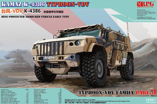 KAMAZ K-4386 タイフーン VDV 耐地雷装甲車 前期型プラモデル(RPG Scalemodel1/35 ミリタリーNo.35021)商品画像