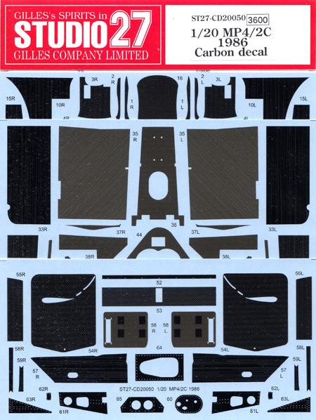 マクラーレン MP4/2C 1986 カーボンデカールデカール(スタジオ27F1 カーボンデカールNo.CD20050)商品画像