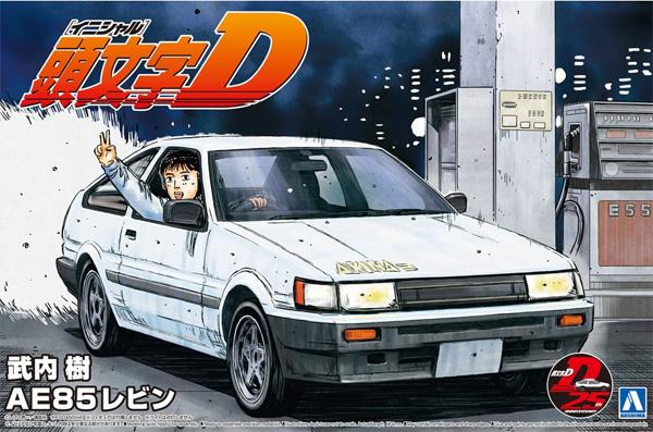 武内樹 AE85 レビンプラモデル(アオシマ1/24 頭文字D (イニシャルD)No.010)商品画像