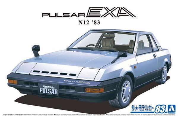 ニッサン N12 パルサー EXA