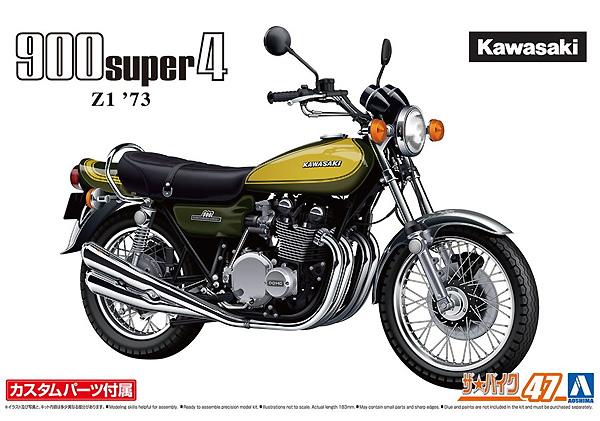 カワサキ Z1 900 SUPER4