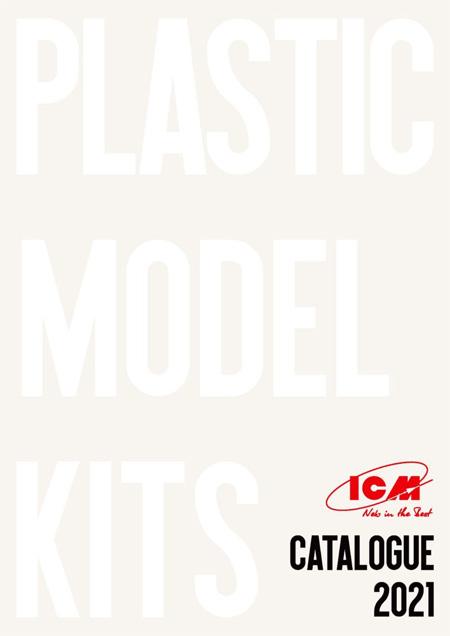 ICM カタログ 2021年度版カタログ(ICMカタログNo.C2021)商品画像