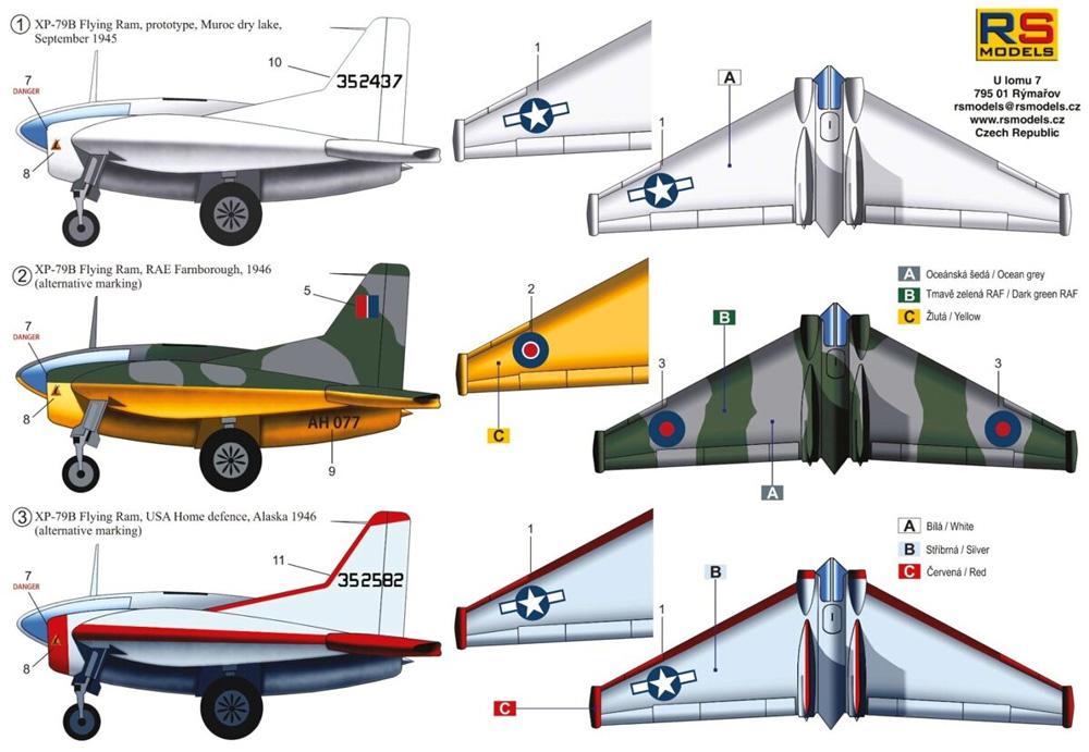 XP-79B フライングラム ミューロック ドライレイク 1945プラモデル(RSモデル1/72 エアクラフト プラモデルNo.92257)商品画像_1