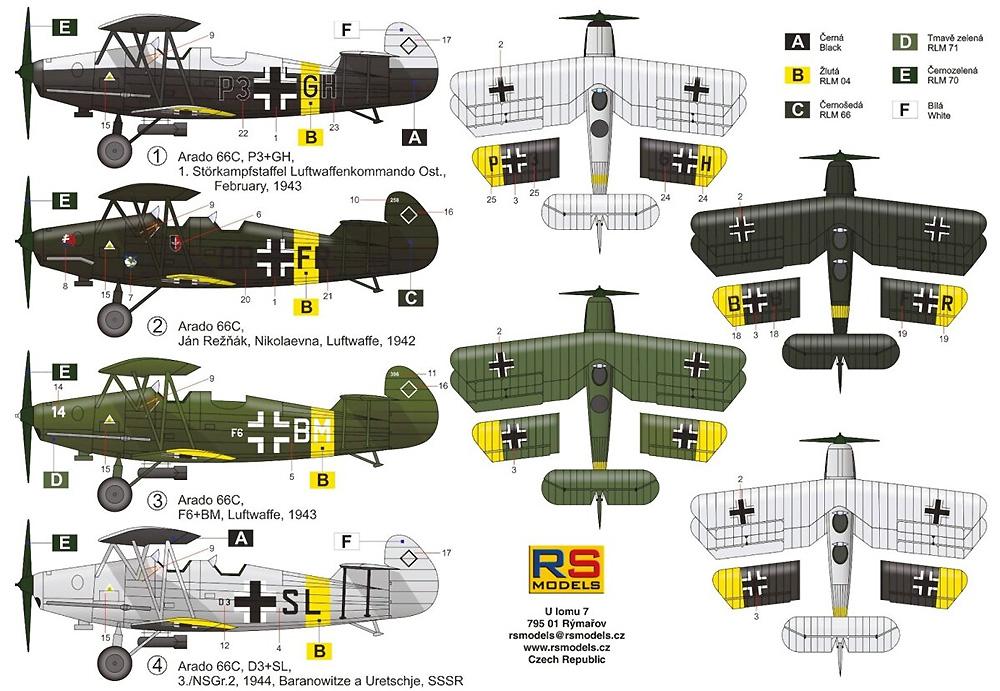 アラド Ar-66 ドイツ練習機プラモデル(RSモデル1/72 エアクラフト プラモデルNo.92258)商品画像_1