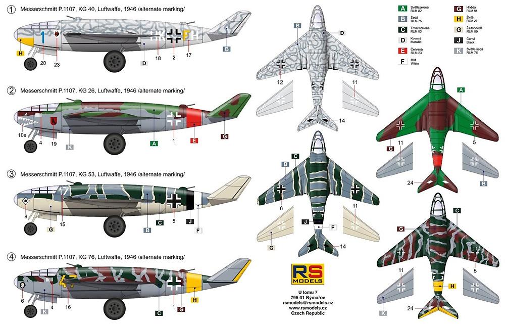 メッサーシュミット P.1107 長距離ジェット爆撃機 KG40 1946プラモデル(RSモデル1/72 エアクラフト プラモデルNo.92259)商品画像_1