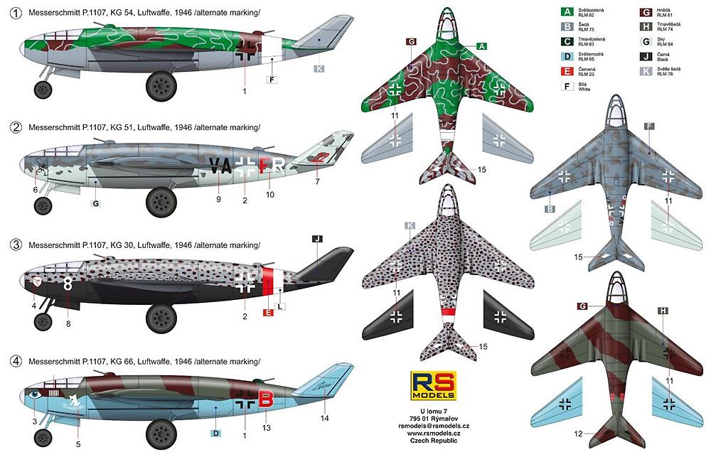 メッサーシュミット P.1107 長距離ジェット爆撃機 KG54 1946プラモデル(RSモデル1/72 エアクラフト プラモデルNo.92261)商品画像_1