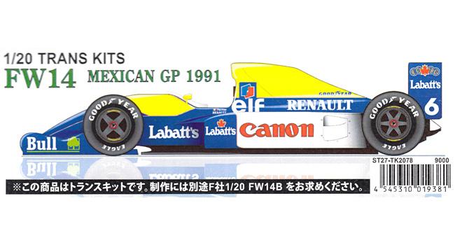 ウイリアムズ FW14 メキシコGP 1991 トランスキットトランスキット(スタジオ27F-1 トランスキットNo.TK2078)商品画像