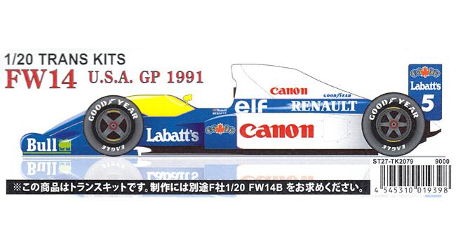 ウイリアムズ FW14 U.S.A.GP 1991 トランスキットトランスキット(スタジオ27F-1 トランスキットNo.TK2079)商品画像