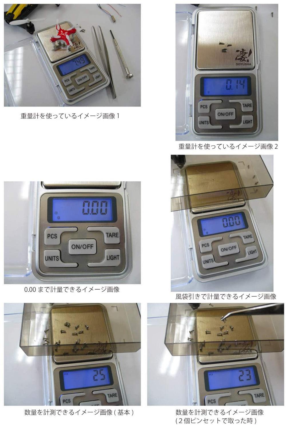凄!ホビー用デジタル重量計計測機器(童友社凄!ツールNo.SG-DSM-1800)商品画像_4
