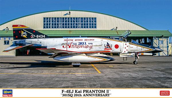 F-4EJ改 スーパーファントム 301SQ 20周年記念プラモデル(ハセガワ1/72 飛行機 限定生産No.02378)商品画像