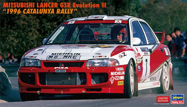 三菱 ランサー GSR エボリューション 3 1996 カタルニア ラリープラモデル(ハセガワ1/24 自動車 限定生産No.20510)商品画像