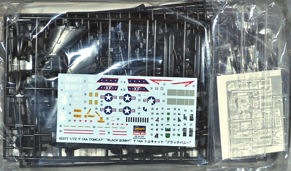 F-14A トムキャット ブラックバニープラモデル(ハセガワ1/72 飛行機 限定生産No.02377)商品画像_1