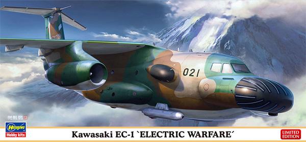 川崎 EC-1 電子戦訓練機プラモデル(ハセガワ1/200 飛行機 限定生産No.10842)商品画像