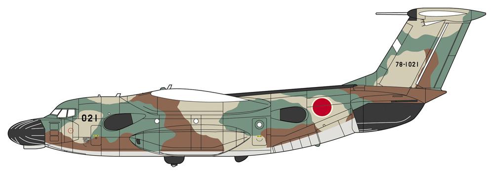 川崎 EC-1 電子戦訓練機プラモデル(ハセガワ1/200 飛行機 限定生産No.10842)商品画像_2