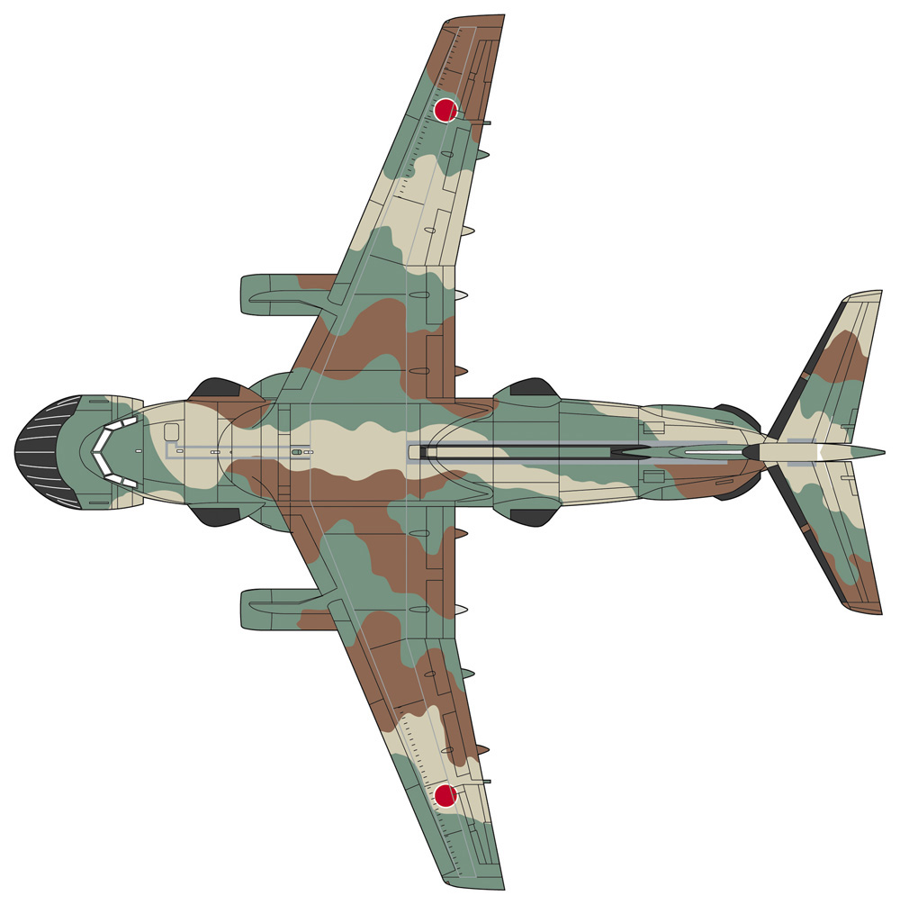 川崎 EC-1 電子戦訓練機プラモデル(ハセガワ1/200 飛行機 限定生産No.10842)商品画像_3