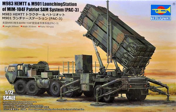 M983 HEMTT トラクター & ペトリオット M901 ランチャーステーション (PAC-3)プラモデル(トランペッター1/72 AFVシリーズNo.07157)商品画像