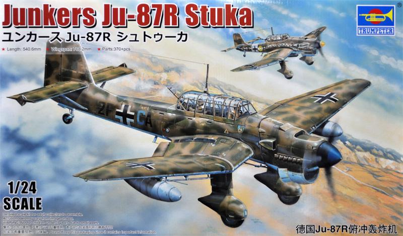 ユンカース Ju-87R シュトゥーカプラモデル(トランペッター1/24 エアクラフトシリーズNo.02423)商品画像