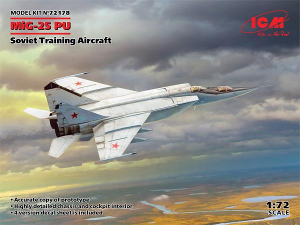 MiG-25PUプラモデル(ICM1/72 エアクラフト プラモデルNo.72178)商品画像