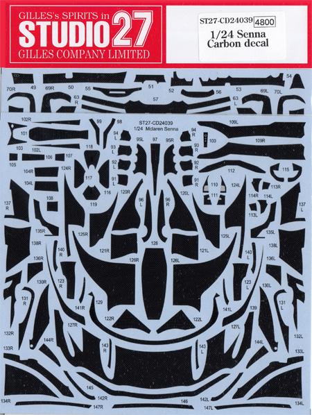 マクラーレン セナ カーボンデカールデカール(スタジオ27F1 カーボンデカールNo.CD24039)商品画像
