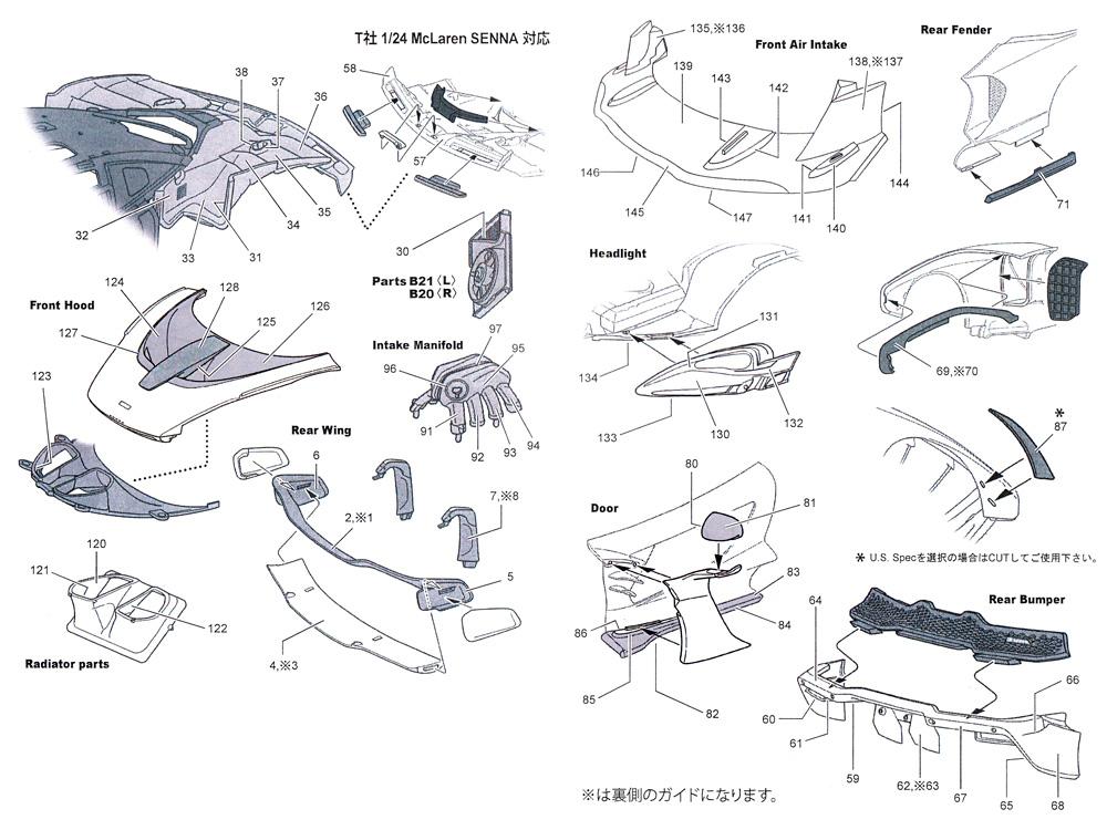 マクラーレン セナ カーボンデカールデカール(スタジオ27F1 カーボンデカールNo.CD24039)商品画像_1