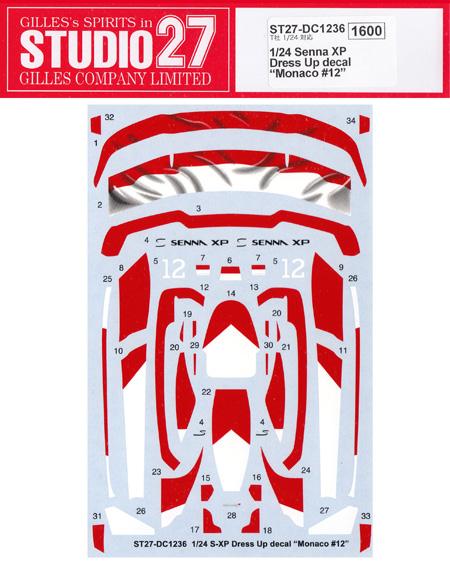 マクラーレン セナ XP ドレスアップデカール モナコ #12デカール(スタジオ27ツーリングカー/GTカー オリジナルデカールNo.DC1236)商品画像