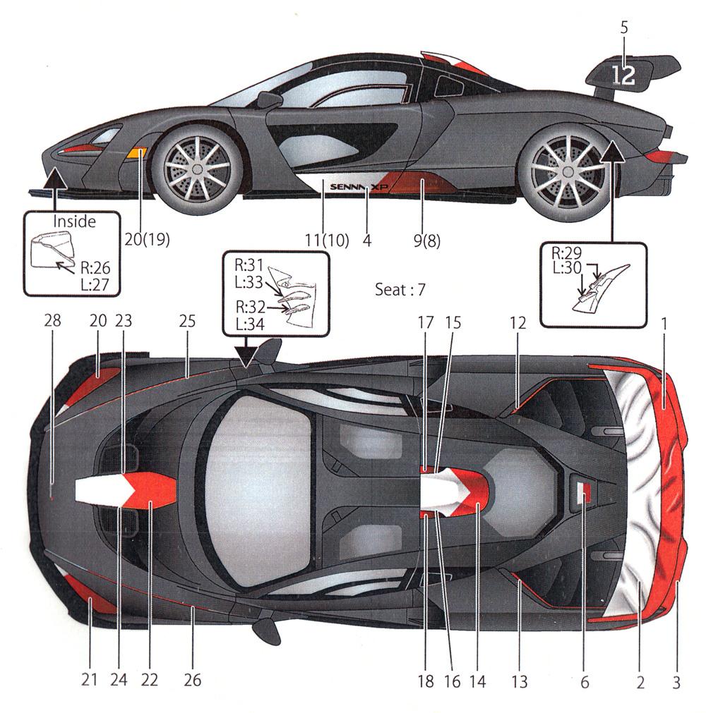 マクラーレン セナ XP ドレスアップデカール モナコ #12デカール(スタジオ27ツーリングカー/GTカー オリジナルデカールNo.DC1236)商品画像_1