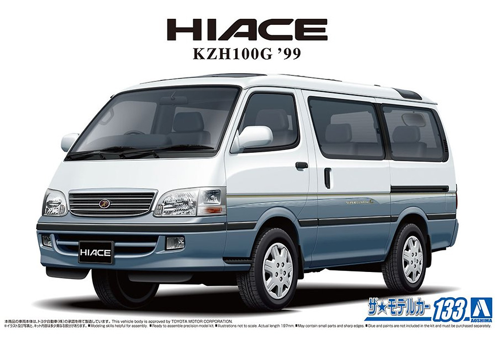 トヨタ KZH100G ハイエース スーパーカスタムG