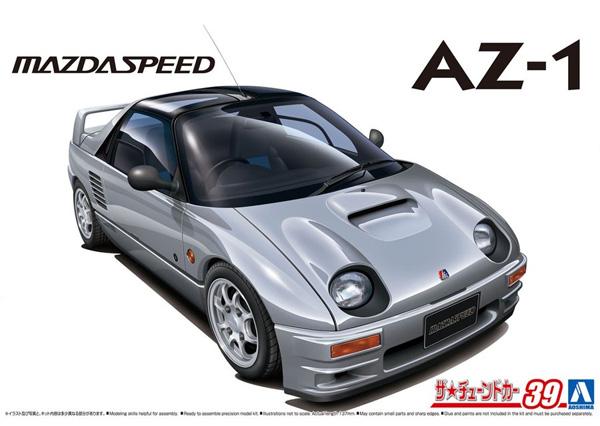 マツダスピード PG6SA AZ-1