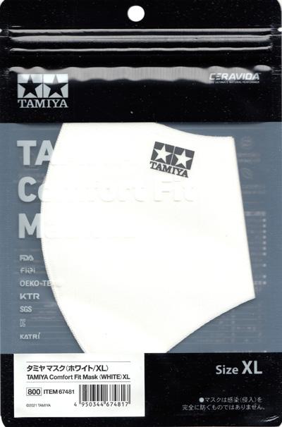 タミヤ マスク ホワイト XLマスク(タミヤタミヤ カスタマーサービス 取扱品No.67481)商品画像