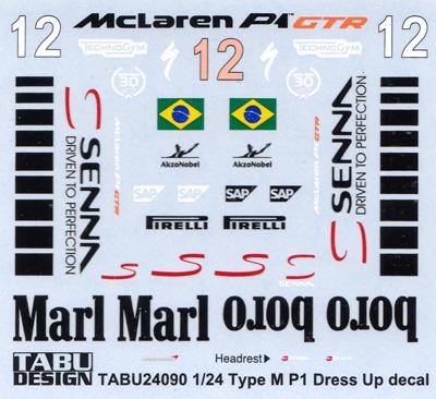 マクラーレン セナ TypeM P1 ドレスアップデカールデカール(タブデザイン1/24 デカールNo.TABU-24090)商品画像