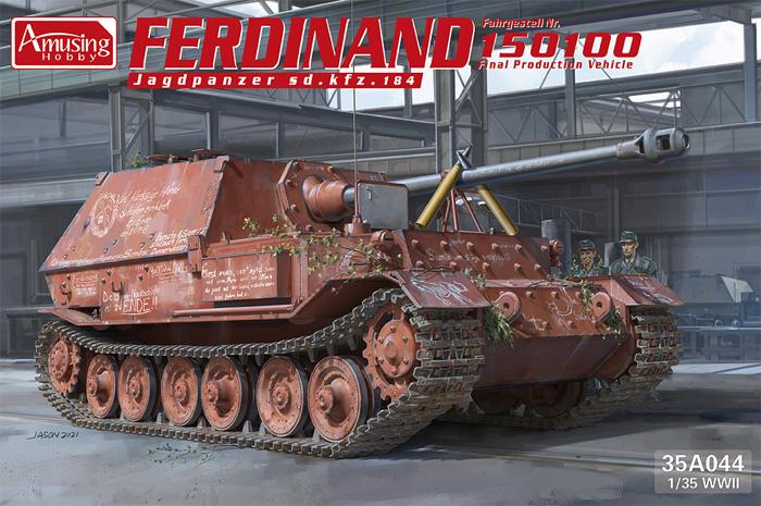 ドイツ 重駆逐戦車 フェルディナント 150100号 最終生産車輛プラモデル(アミュージングホビー1/35 ミリタリーNo.35A044)商品画像