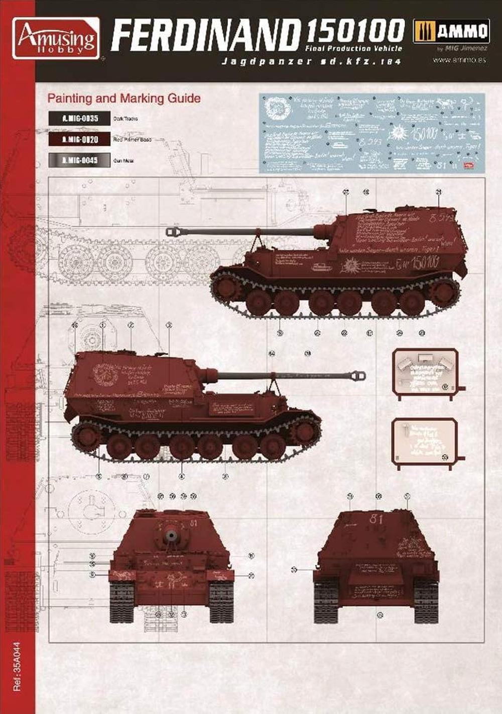 ドイツ 重駆逐戦車 フェルディナント 150100号 最終生産車輛プラモデル(アミュージングホビー1/35 ミリタリーNo.35A044)商品画像_2