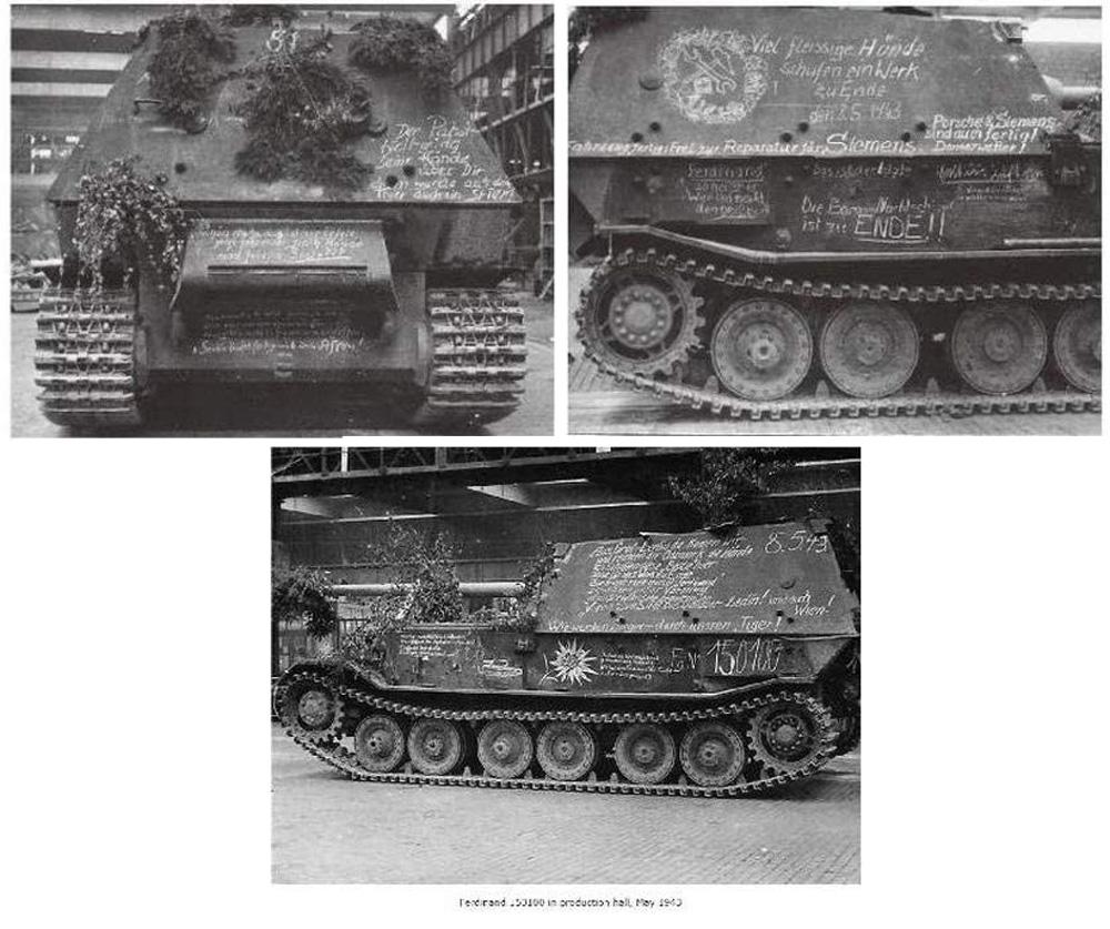 ドイツ 重駆逐戦車 フェルディナント 150100号 最終生産車輛プラモデル(アミュージングホビー1/35 ミリタリーNo.35A044)商品画像_3