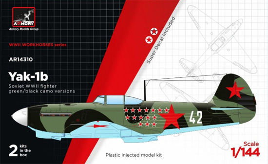 ヤコヴレフ Yak-1b 緑・黒迷彩プラモデル(ARMORY1/144 エアクラフトNo.AR14310)商品画像
