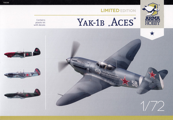 ヤコヴレフ Yak-1b エースパイロットプラモデル(アルマホビー1/72 エアクラフト プラモデルNo.ADL70030)商品画像