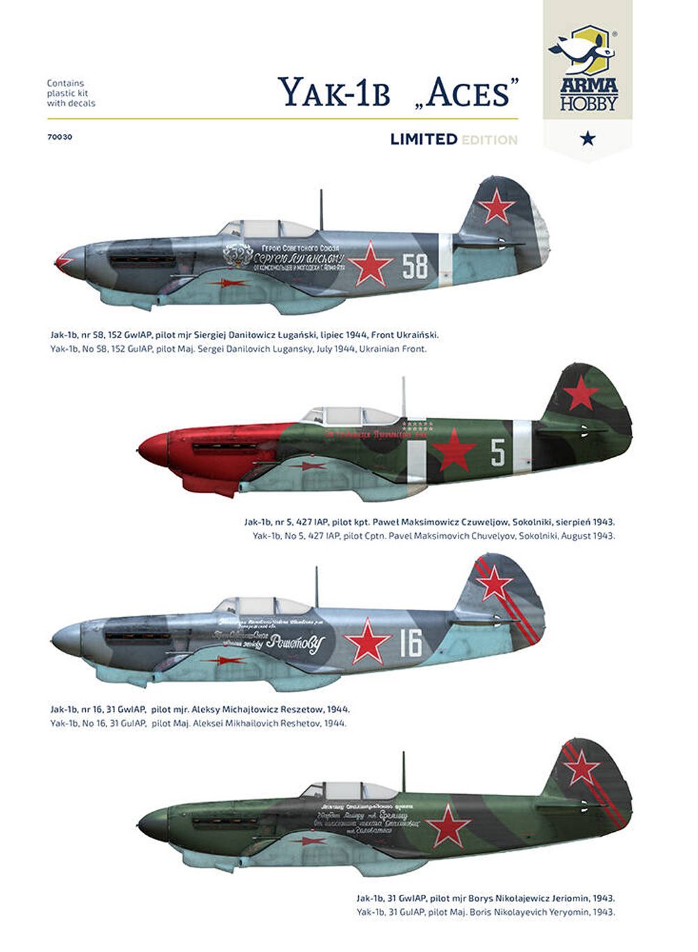 ヤコヴレフ Yak-1b エースパイロットプラモデル(アルマホビー1/72 エアクラフト プラモデルNo.ADL70030)商品画像_1