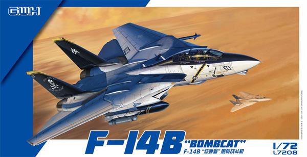 F-14B ボムキャットプラモデル(グレートウォールホビー1/72 エアクラフト プラモデルNo.L7208)商品画像