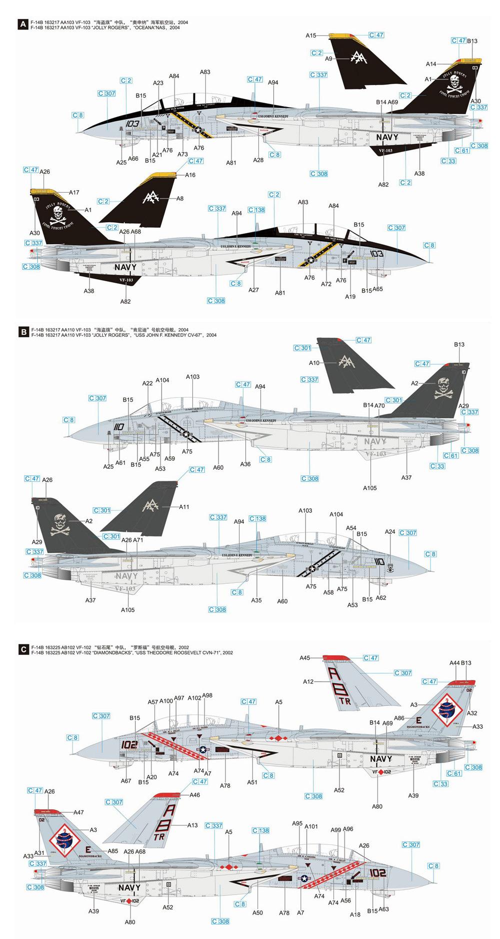 F-14B ボムキャットプラモデル(グレートウォールホビー1/72 エアクラフト プラモデルNo.L7208)商品画像_3