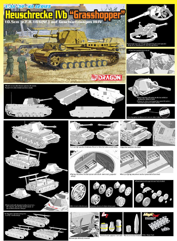 自走榴弾砲 ホイシュレッケ 10プラモデル(ドラゴン1/35 39-45 SeriesNo.6439MT)商品画像_2