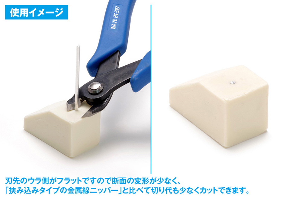 HG 厚刃ニッパー フラットタイプニッパー(ウェーブホビーツールシリーズNo.HT-397)商品画像_3