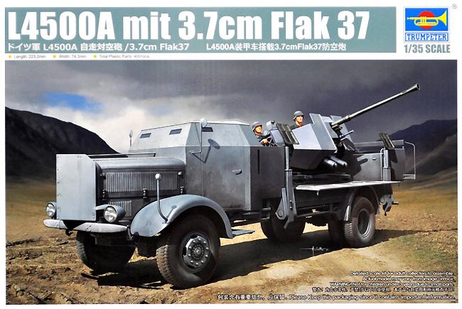 ドイツ軍 L4500A 自走対空砲 / 3.7cm Flak37プラモデル(トランペッター1/35 AFVシリーズNo.09593)商品画像