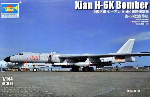 中国空軍 シーアン H-6K 戦略爆撃機プラモデル(トランペッター1/144 エアクラフトシリーズNo.03930)商品画像