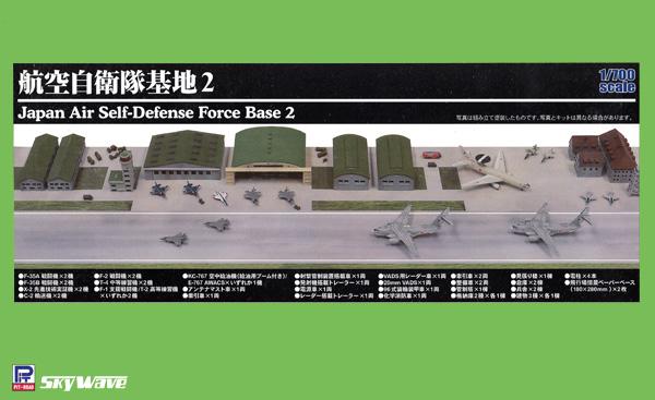 航空自衛隊基地 2プラモデル(ピットロードスカイウェーブ S シリーズ (定番外)No.SPS016)商品画像