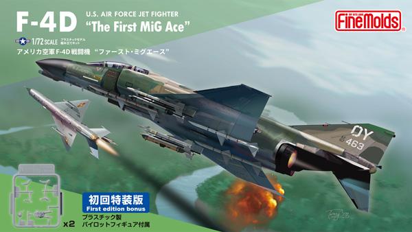 アメリカ空軍 F-4D 戦闘機 ファースト・ミグエース 初回特装版プラモデル(ファインモールド1/72 航空機No.FP047S)商品画像