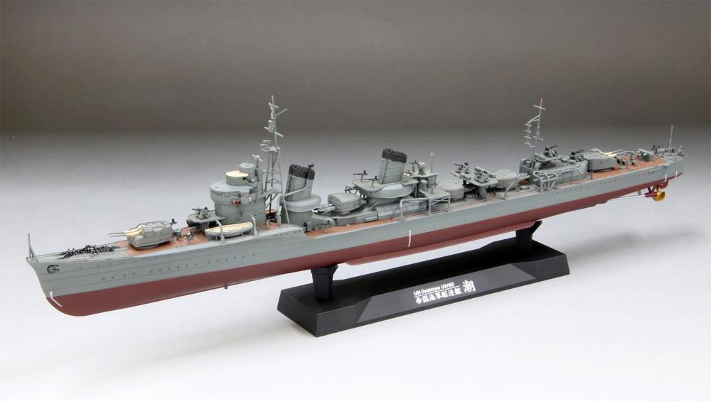 帝国海軍 駆逐艦 潮プラモデル(ファインモールド1/350 艦船シリーズNo.FW003)商品画像_2