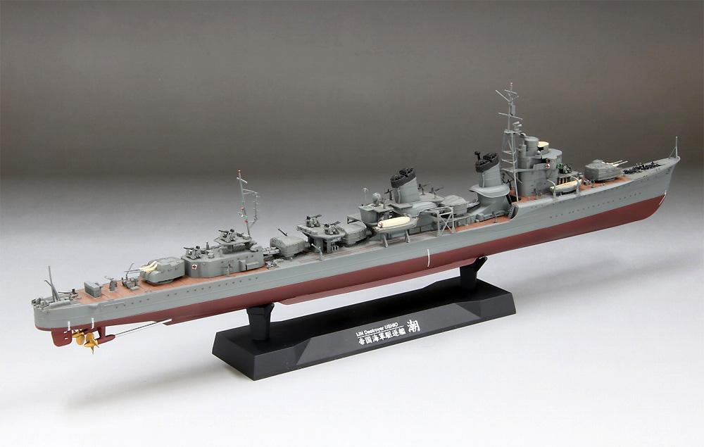 帝国海軍 駆逐艦 潮プラモデル(ファインモールド1/350 艦船シリーズNo.FW003)商品画像_3