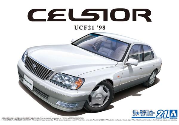 トヨタ UCE21 セルシオ C仕様