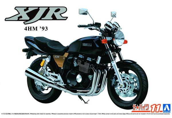 ヤマハ 4HM XJR400
