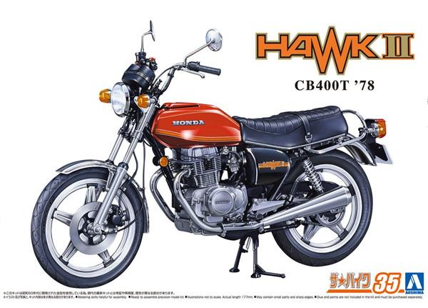 ホンダ CB400T HAWK-2
